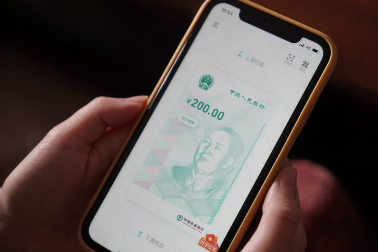 Tencent, Ant Group banks to take part in digital yuan trials: report