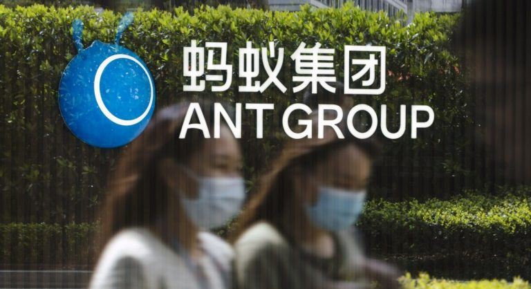 Ant Group to be financial holding firm in drastic revamp due to demands from China